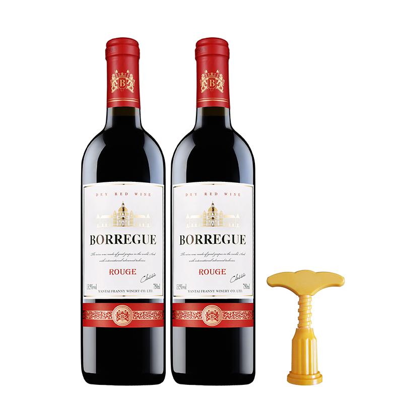 法国原酒红酒干红葡萄酒750ml*2支10-28新券