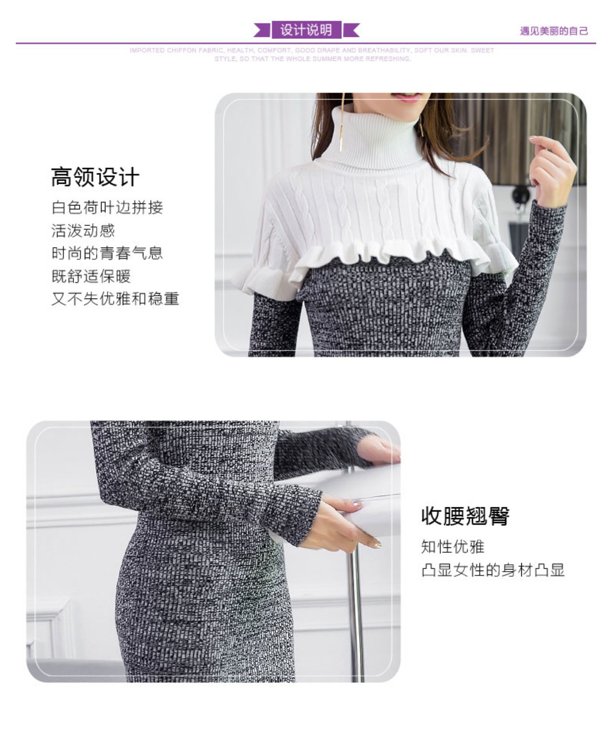 高仿圣罗兰ysl2018新款修身打底针织连衣裙高领QHU432 第5张