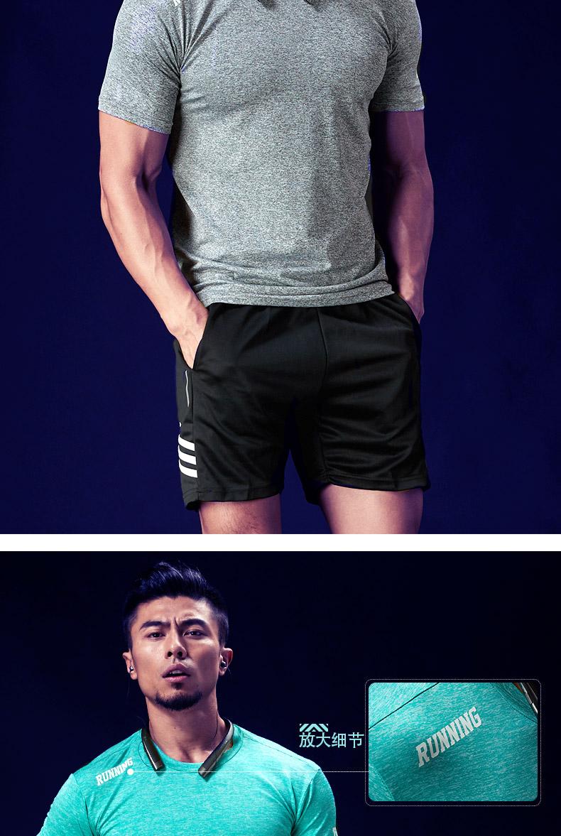 反光科技!速干T恤+运动短裤2件套券后38元包邮!轻盈灵动,伸展自如!