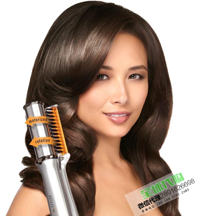 2016 Hot Sale New Instyler Rotating Straightening Curling