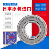 Bearing 692 693Z 69Z 695Z 696Z 69Z 698Z 699 Z ZZ imported high speed