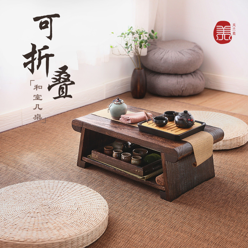 Folding Kang table home tatami table solid wood bay window small coffee table Zen Japanese-style balcony low table table simple