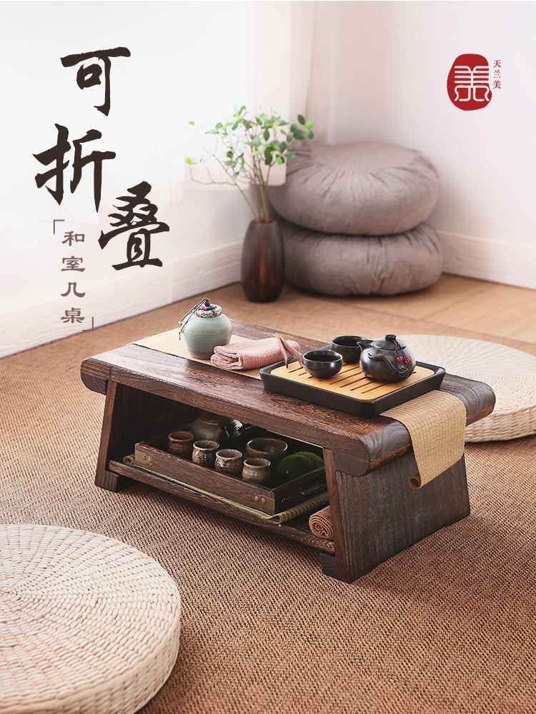 Folding Kang table home tatami table solid wood window small coffee table Zen Japanese style balcony low table table simple