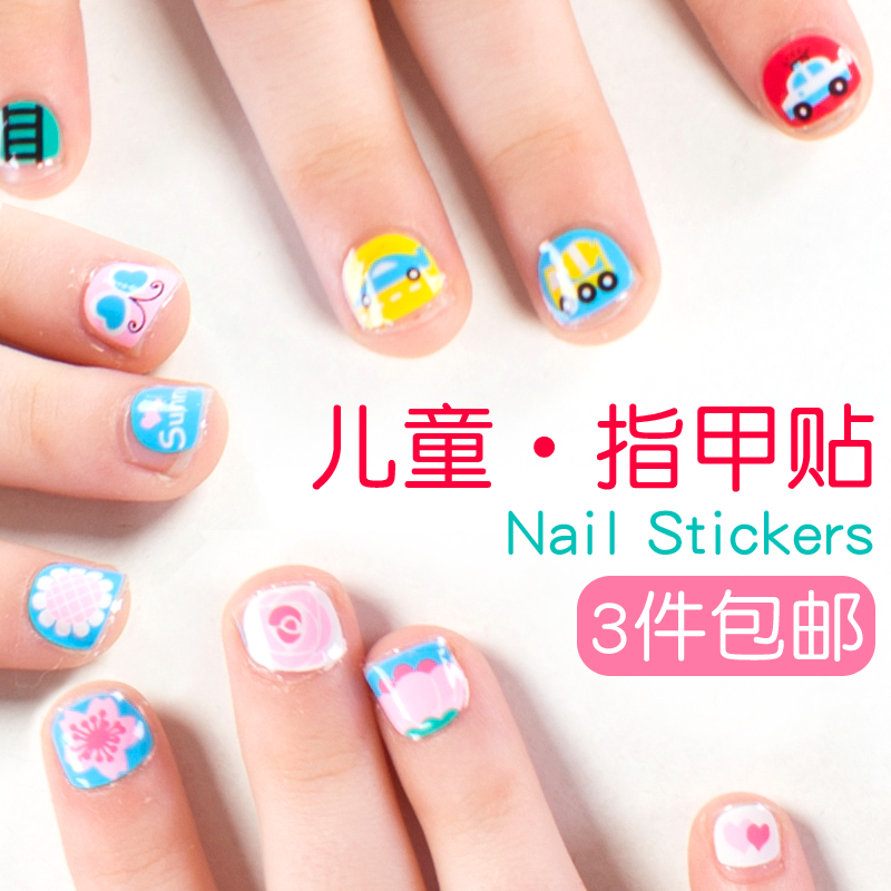 Children\'s nail stickers girl princess nail stickers can tear ...