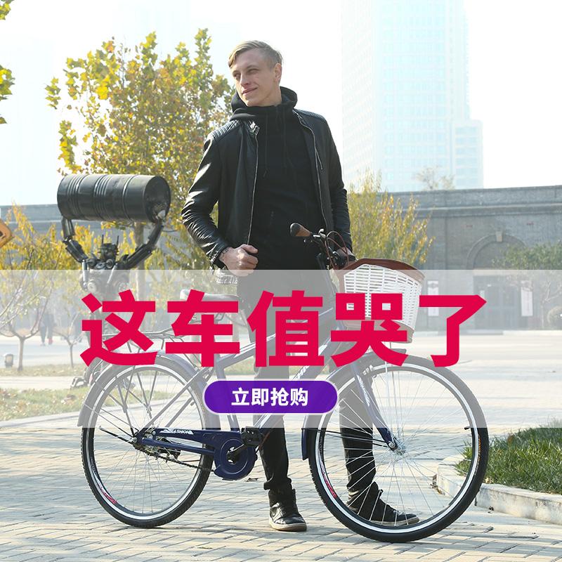 26 дюймов мужской Велосипед взрослый коммутируют один автомобиль обычный город для отдыха винтаж Старомодный поколение Ступенчатый студент