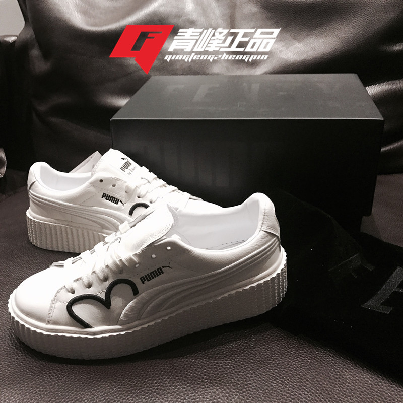 80322c46022 ... Hummer Puma Fenty Creeper Rihanna platform shoes joint charity love  small white shoes 366403 ...