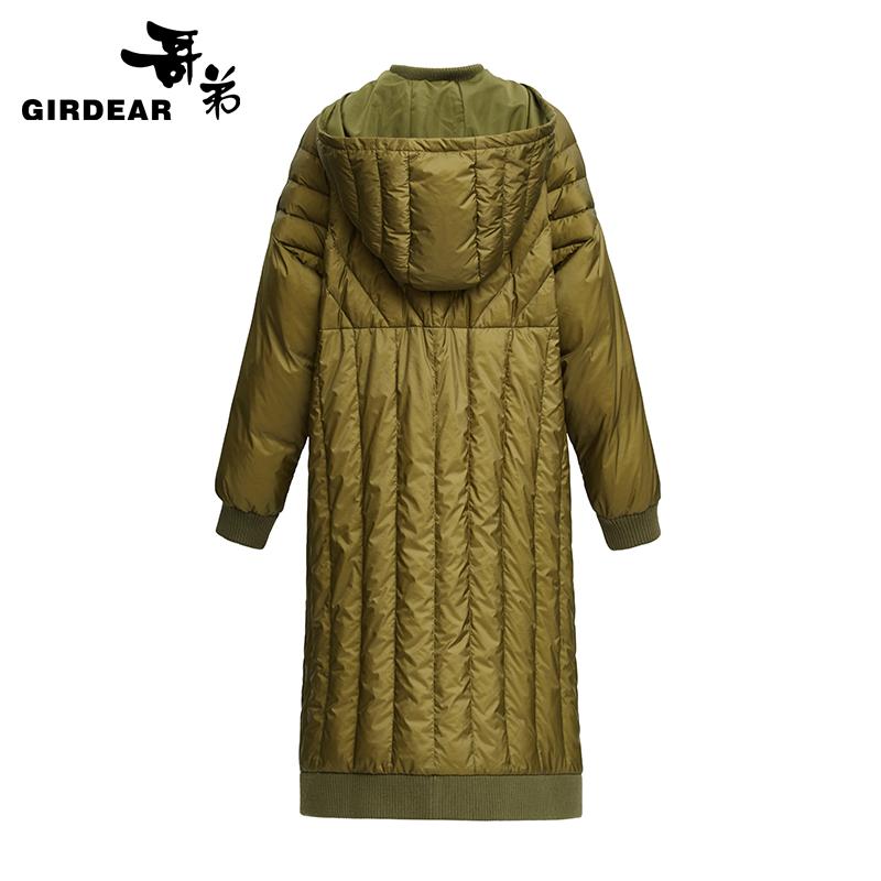Женский пуховик Girdear a400047