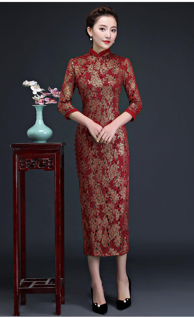 安婷妮菲2018新款蕾丝中长款婚宴旗袍 - 花雕美图苑 - 花雕美图苑