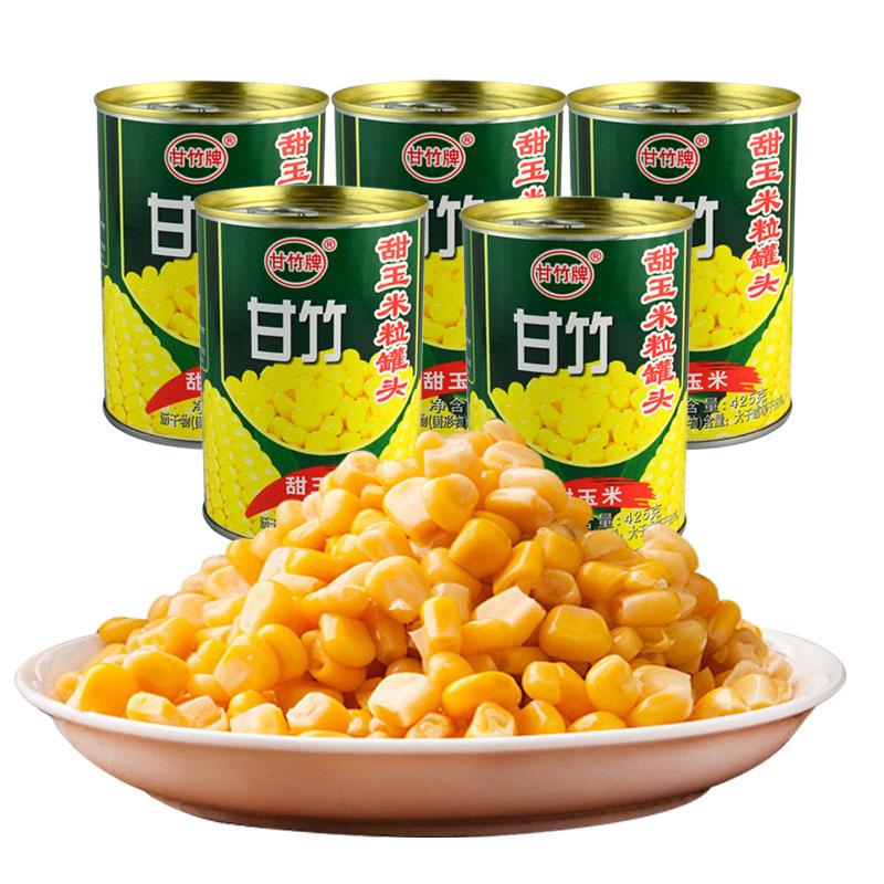 广东甘竹玉米罐头 餐饮沙拉玉米烙烘焙原料 425g*5罐