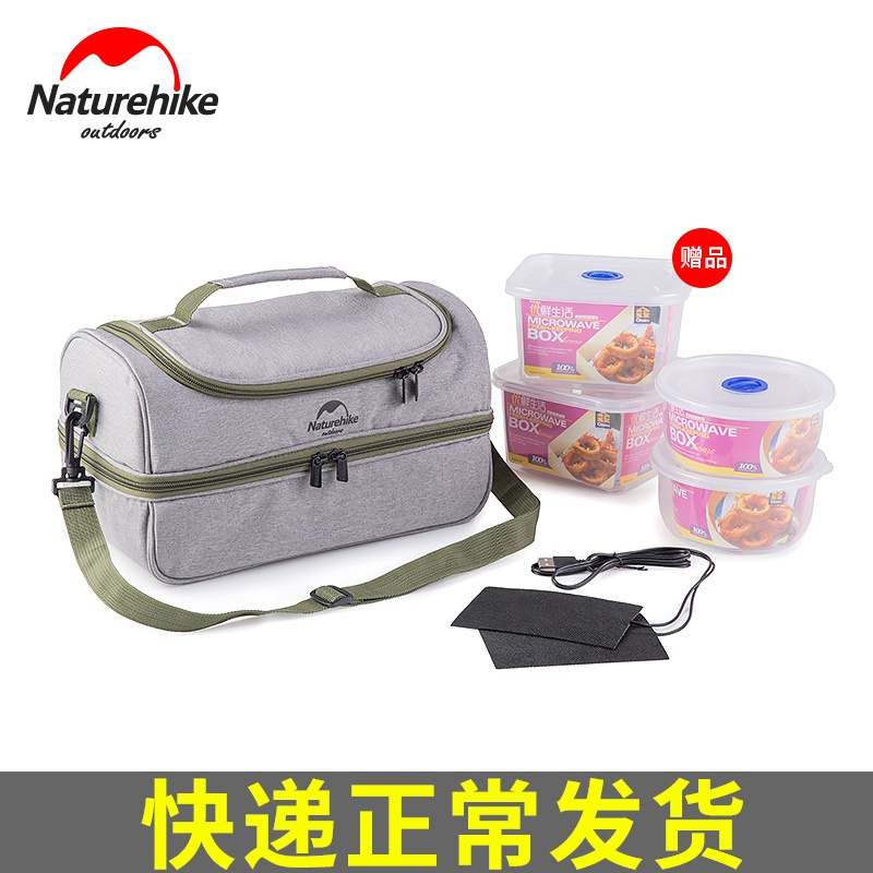 Nh Outdoor Picnic Bag Ice Pack Fresh