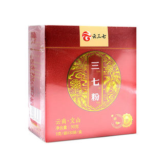 Buy 2 Get 1 Free] Yunsanqi Brand Sanqi Powder 90g 3gx30 Bag Sanqi Powder Genuine Wenshan Yunnan Tianqi Powder