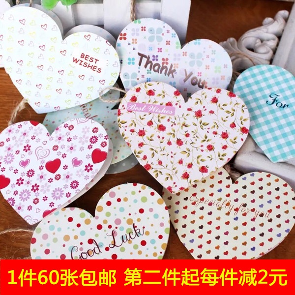 Usd 859 south korea creative heart shaped love small greeting card south korea creative heart shaped love small greeting card thanksgiving christmas day universal card blessing m4hsunfo