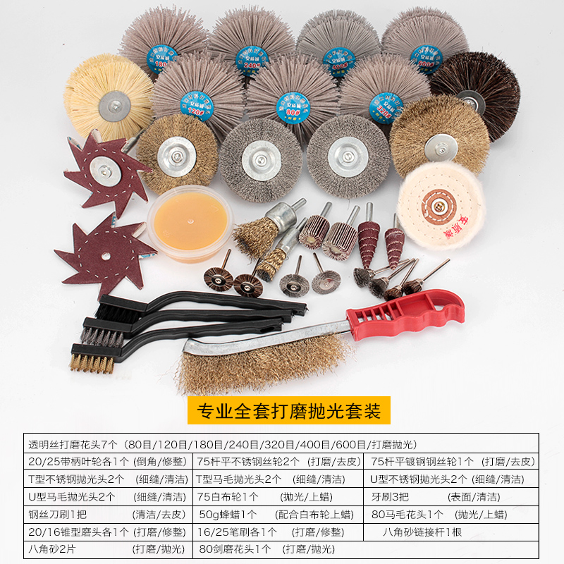 Cliff cypress wood carving grinding head nylon brush woodworking head steel  wire brush polishing head wear tool set
