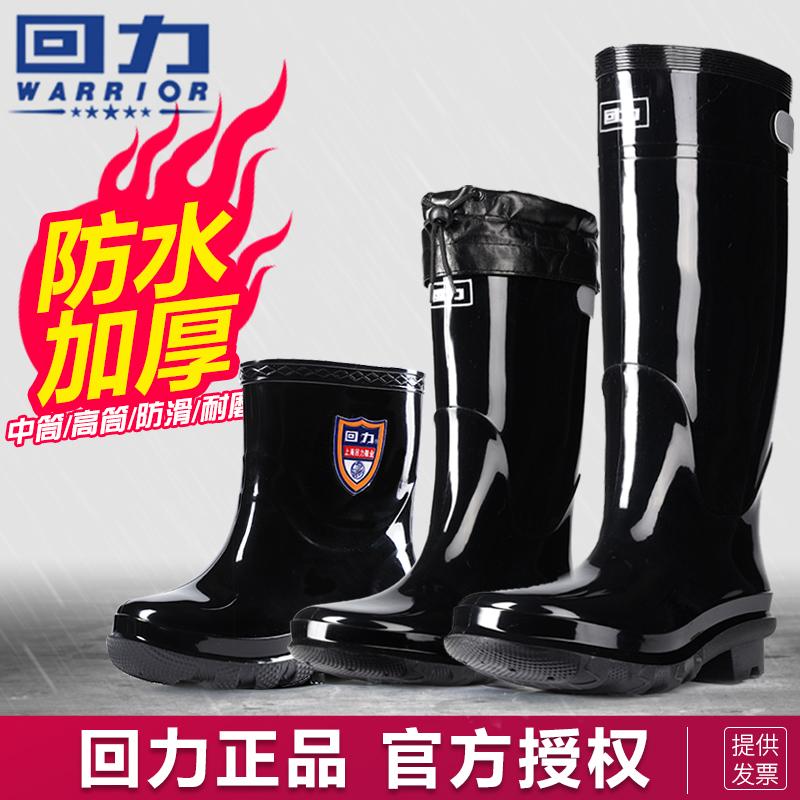男款高筒套鞋水鞋胶鞋回力防水鞋低帮短筒中筒雨鞋水靴雨靴男士男