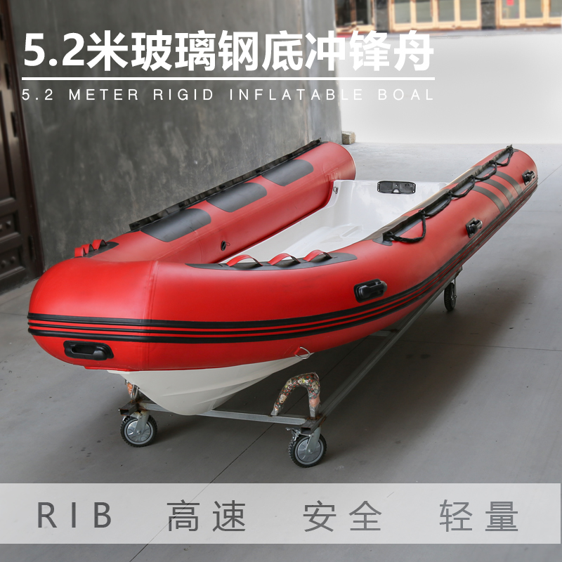 520 glass steel bottom inflatable boat hard bottom rib boat