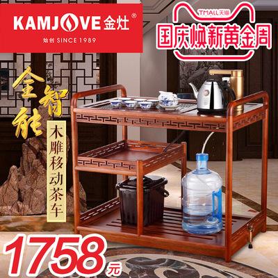KAMJOVE-金灶KW-6500實木茶車茶桌可移動帶輪茶臺全智能整套茶具