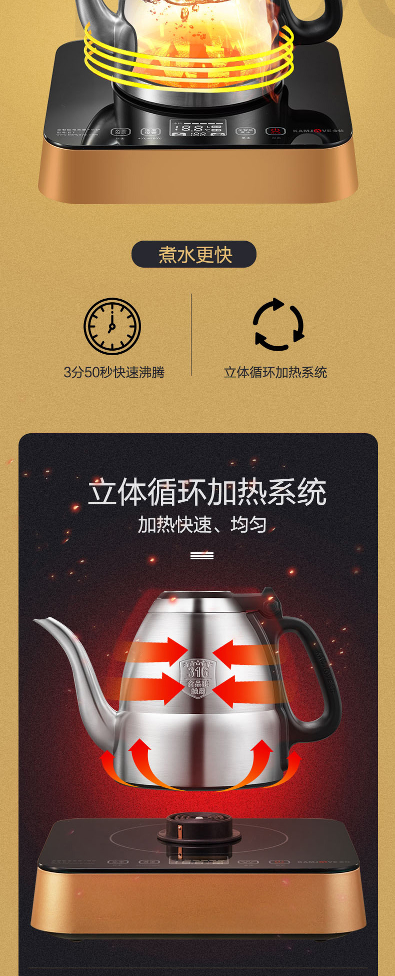 金灶E7自动上水电热水壶烧水壶保温一体泡茶专用煮水壶热水壶家用