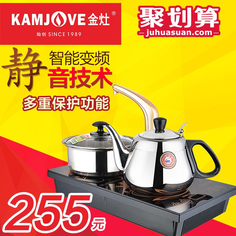 KAMJOVE / 金 灶 D608 Электромагнитная чайная печь Электрическая духовка автоматическая верх Насосный индукционный кухонный чайный чай Kung Fu