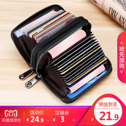 Double zipper leather card holder, multi-function large-capacity card holder, women's multi-card bag storage, driving license card holder