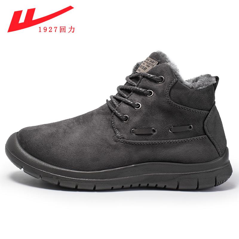 回力 鹿皮绒面料雪地靴冬季加绒保暖 防滑防水