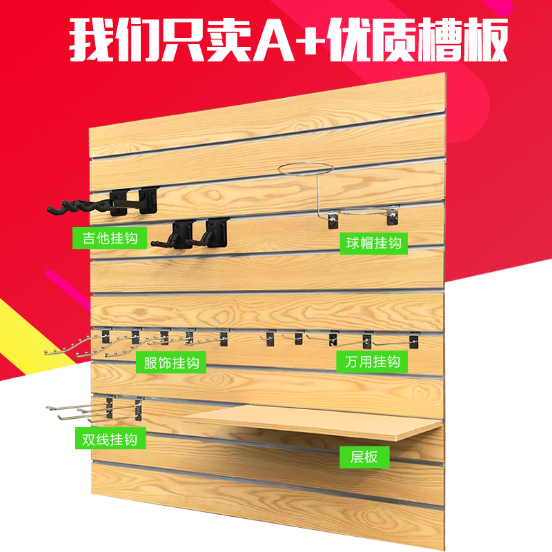 Slot plate display frame guitar instrument accessories mobile phone ...