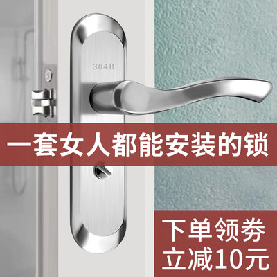 Bathroom door lock Key Key toilet bathroom lock homework home toilet lock sink bathroom handlere