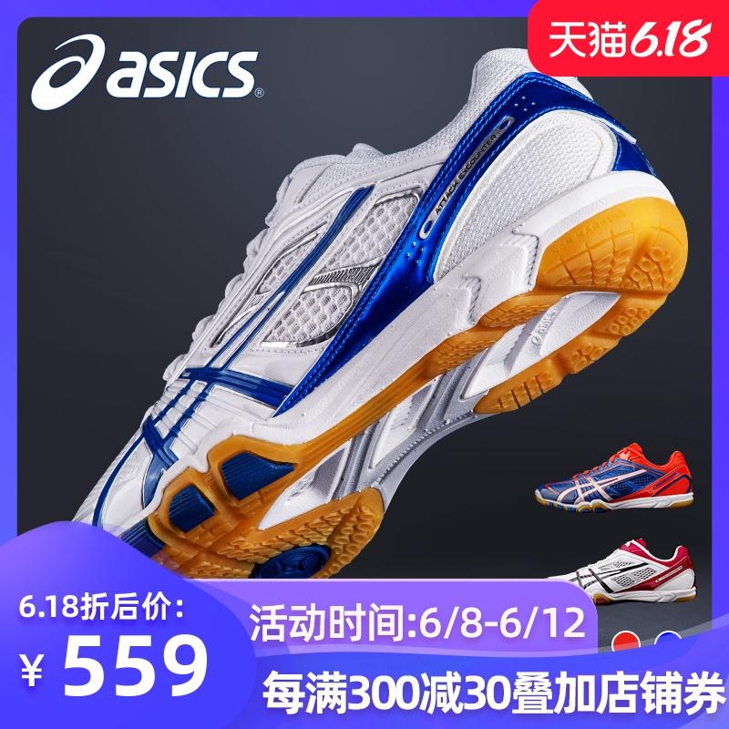 Asics/ ASICS table tennis shoes men's