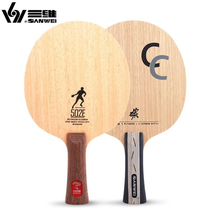 Three-dimensional 502e table tennis floor table tennis racket CC beyond  Ebony 57 floor table 3bb38a990