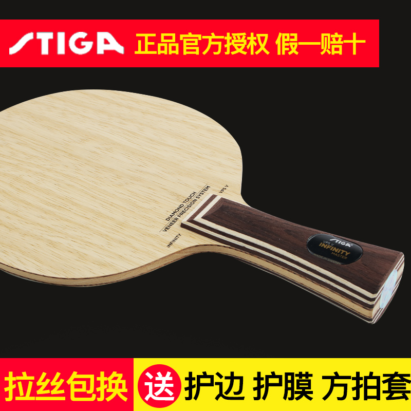 USD 257.68  STIGA Stiga table tennis racket diamond 5 upgrade ... 92550eadd