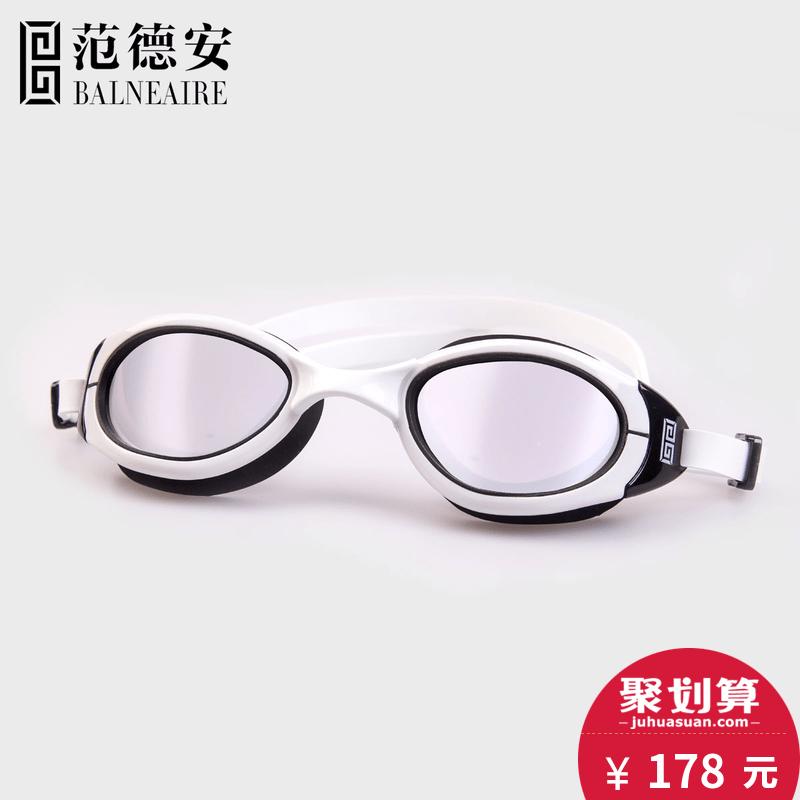 范德安2017新款长效防雾防水泳镜 多色高清平光女士成人游泳眼镜