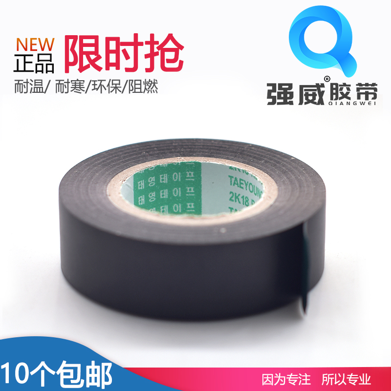 wiring harness glue south korea green paper tube electrical tape imported automobile  green paper tube electrical tape