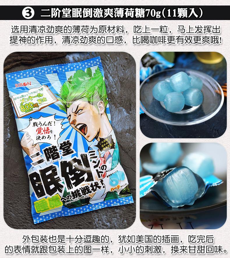 日本零食理本生梅糖梅肉纪州南高梅子味夹心糖详细照片
