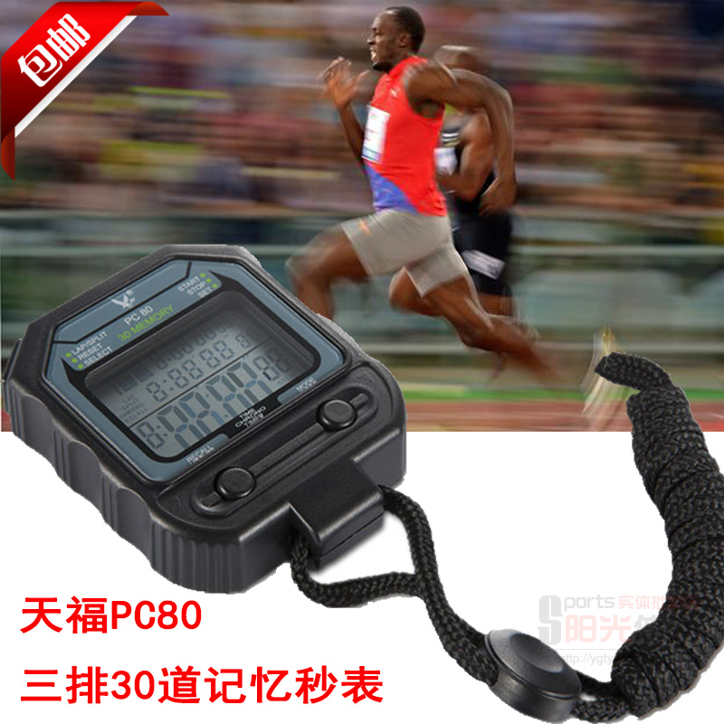 Stopwatch timer athletics Tianfu PC80 waterproof 3-row 30-channel memory  stopwatch electronic calculator running table