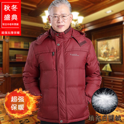 Middle-aged men's down jacket thicker with a cap 50 men's winter coat father loaded clothes 60 grandfather 70 years old