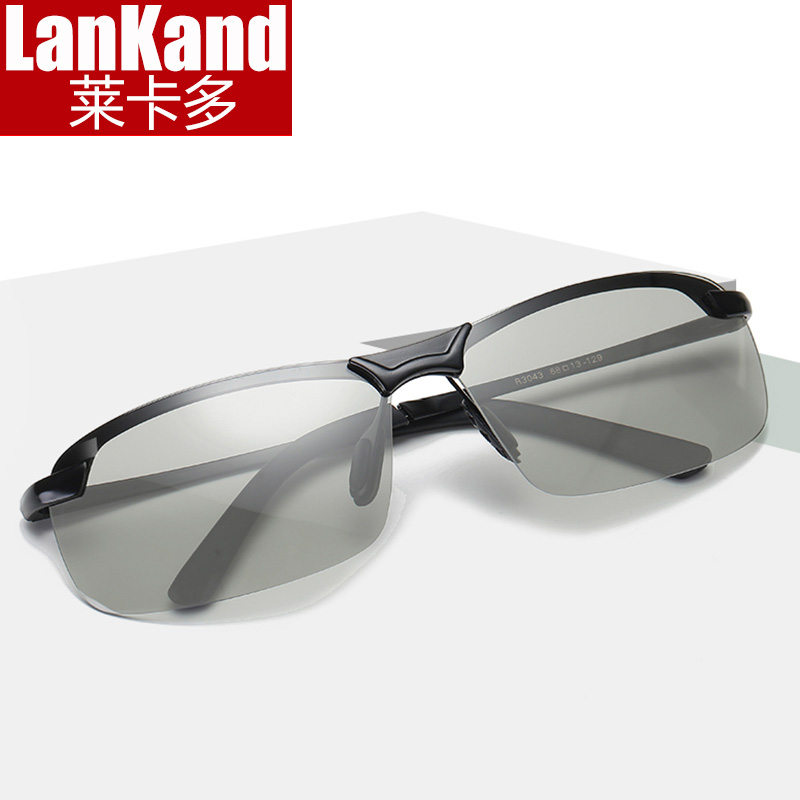 353f719271 USD 107.24  Discoloration Sunglasses Day and night driving fishing ...