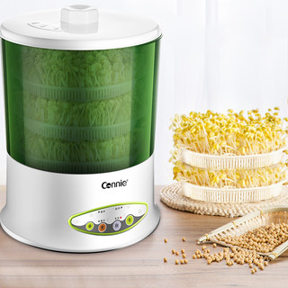 Intelligent bean sprouts machine home automatic large capacity soybean sprouts bucket green bean sprout artifact small germination tank