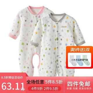 Сяоми новый рожденные дети одежда ребенок клип шелковый одежда мужской и женщины ребенок теплый ползунки подъем одежда, цена 1129 руб