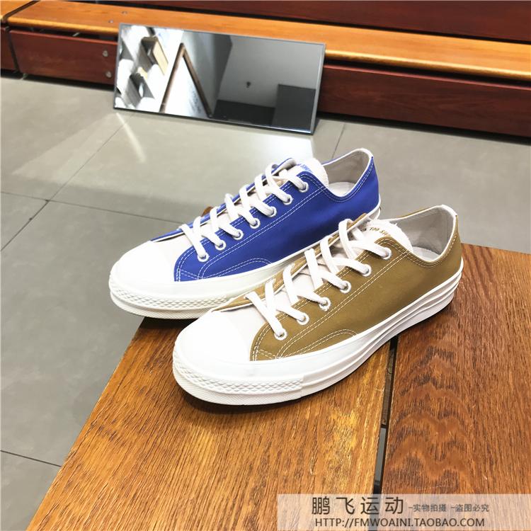 Converse nam nữ 2019 mùa thu 1970 giày vải 165422 165423 164927 164928 164929C - Plimsolls