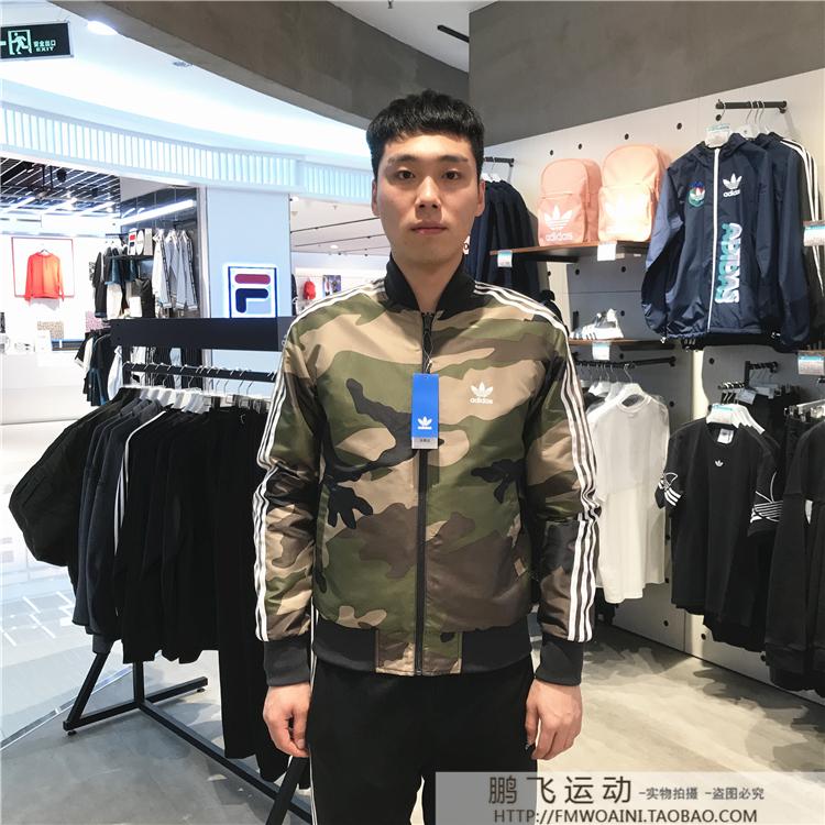 Áo khoác thể thao nam Adidas clover nam 2019 mặc áo khoác hai mặt áo khoác DX4219 4220 DV1947 - Quần áo độn bông thể thao