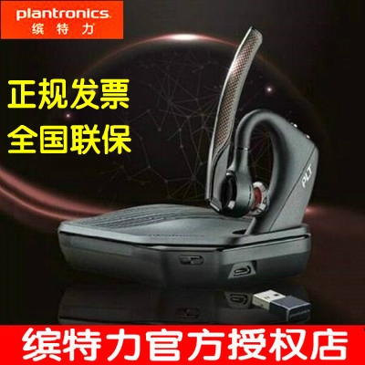 Usd 340 02 Plantronics Funtli Voyager 5200 Uc Bluetooth Headset 4 1 Business Chat Plus Charging Case Wholesale From China Online Shopping Buy Asian Products Online From The Best Shoping Agent Chinahao Com