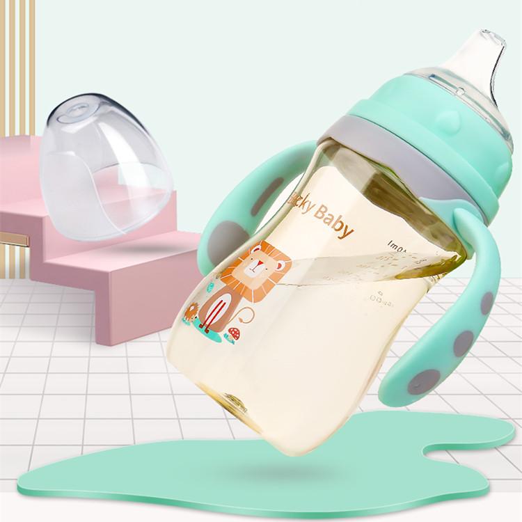 ppsu鸭嘴杯宝宝学饮杯婴儿吸管杯两用儿童水杯奶瓶饮水杯防漏防呛
