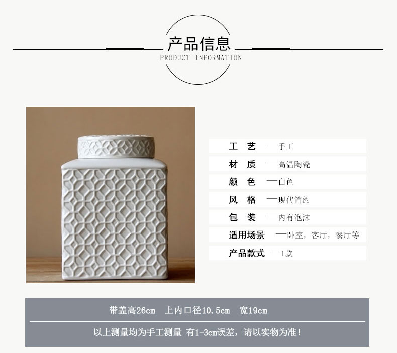 Jingdezhen ceramic flower furnishing articles ornaments embossed white contracted and I adornment sifang tank furnishing articles