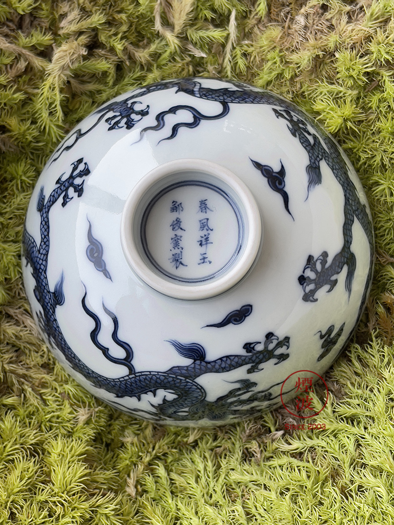 Jingdezhen spring auspicious jade Zou Jun up of eight kind of imitation Ming blue and white overlord YunLongWen painting of the heart cup