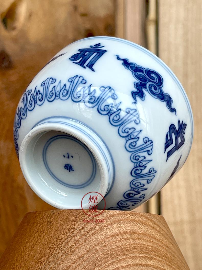 Jingdezhen lesser RuanDingRong lesser money blue Sanskrit xiangyun day recite strange painting sample tea cup