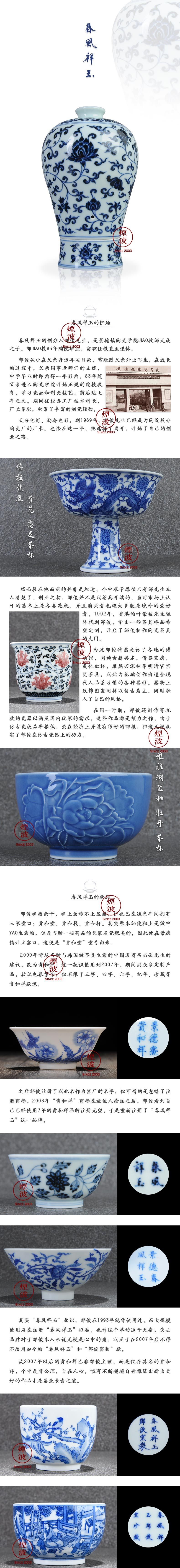 Jingdezhen spring auspicious jade Zou Jun up and beaming lohan ancient color cup eight new system