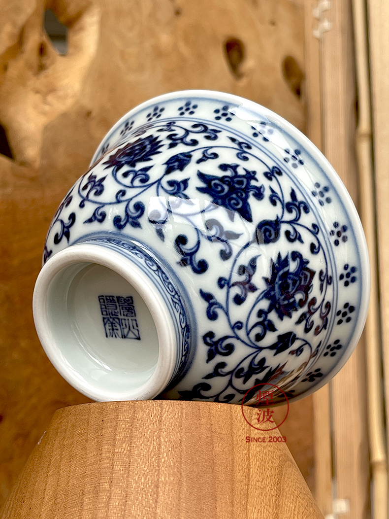 Jingdezhen sleep mountain hidden up seal character style imitation blue - and - white Ming yongle branch lotus flower heart pressure hand cup drawing