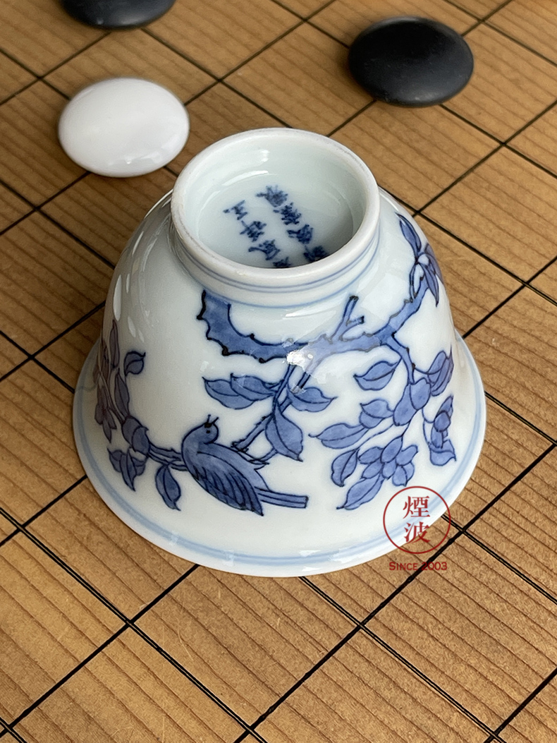 Jingdezhen spring auspicious jade Zou Jun up system with imitation in blue and white peach flowers and birds painting of the bell cup