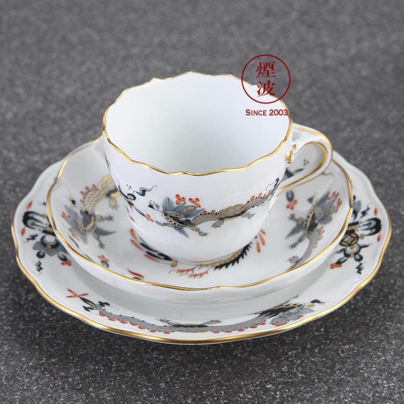 German mason MEISSEN porcelain royal dragon paint black tea set of coffee in the afternoon