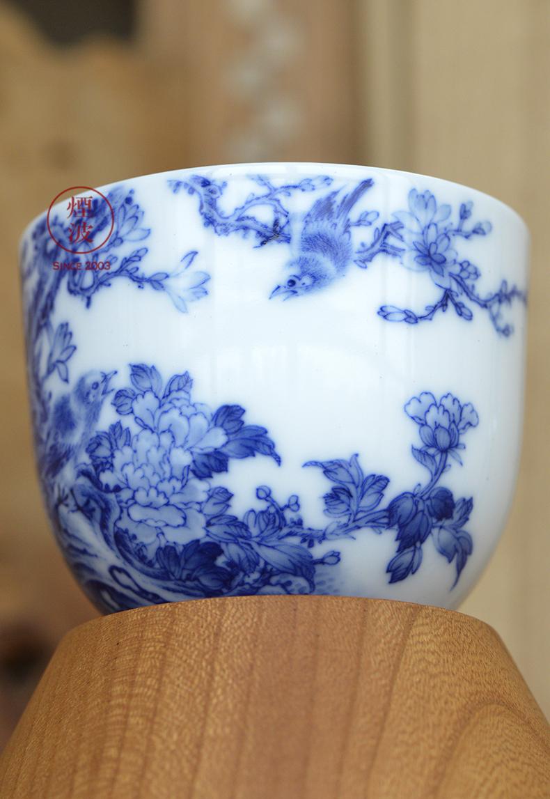 Jingdezhen nine wonderful hand burn hand - made porcelain nine paragraphs peony yulan flower chicken cylinder cups of tea cups