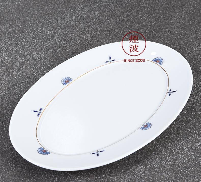 German mason MEISSEN porcelain No41 golden onion series oval continental plate 300 mm